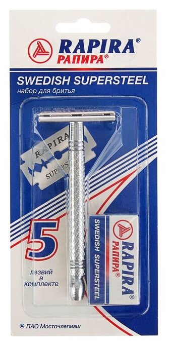 Merkur Cтанок Т-образный для бритья, лезвие в комплекте (1 шт), 9015001