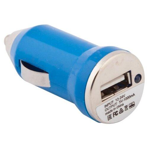 Автомобильная зарядка Liberty Project SM000325 синий муж брюки экстрим р 54