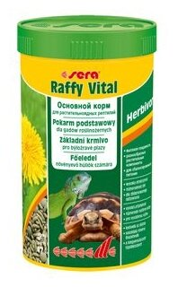 Сухой корм Sera Raffy Vital для рептилий