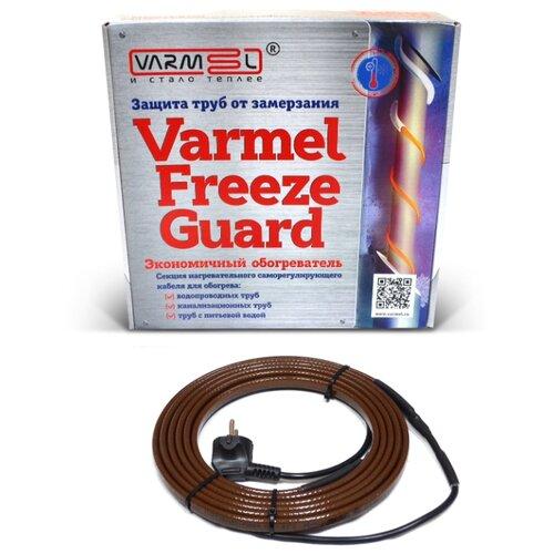 Фото - Греющий кабель саморегулирующийся Varmel Freeze Guard 30VFGR2-CP-6m греющий кабель саморегулирующийся varmel freeze guard 30vfgr2 cp 10m