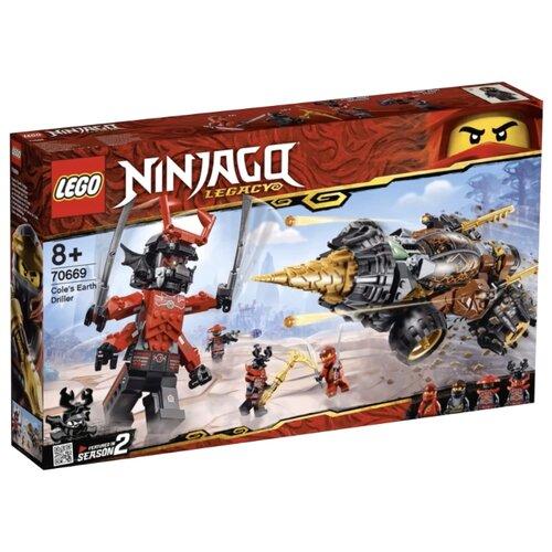 Конструктор LEGO Ninjago 70669 Земляной бур КоулаКонструкторы<br>