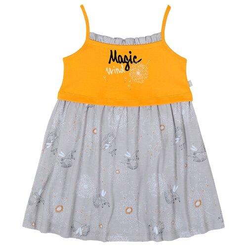 Купить Сарафан Мамуляндия размер 98, серый/желтый, Платья и сарафаны