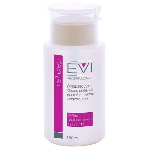 EVI professional Средство для обезжиривания ногтей и снятия липкого слоя Nail Prep 150 мл, с дозатором