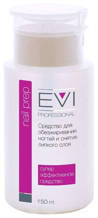 EVI professional Средство для обезжиривания ногтей и снятия липкого слоя Nail Prep