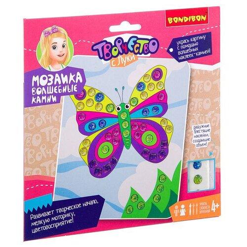 Купить BONDIBON Набор для творчества Мозаика волшебные камни Бабочка-красавица (ВВ2510), Поделки и аппликации