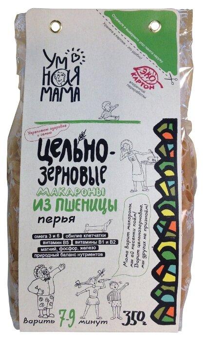 Умная мама Макароны Перья из пшеницы цельнозерновые, 350 г