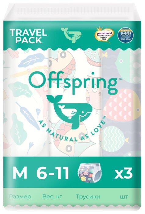 Offspring трусики M (6-11 кг) 3 шт.