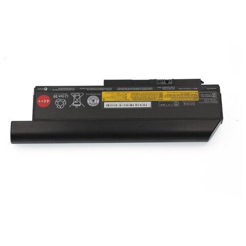 Аккумулятор Lenovo 0A36307 аккумулятор
