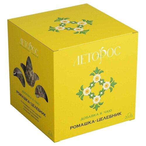 Чай травяной Леторос Ромашка-целебник в пирамидках, 20 шт. чай в пирамидках swiss alpine herbs ромашка 14 г