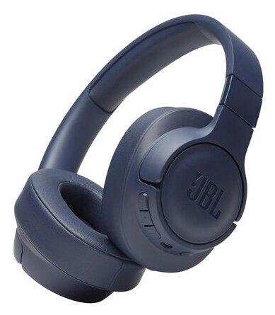 Купить Беспроводные наушники JBL Tune 700BT blue по низкой цене с доставкой из Яндекс.Маркета (бывший Беру)