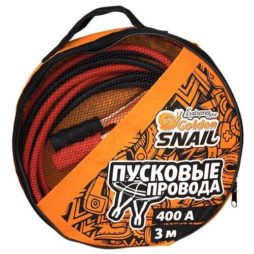 Пусковые провода Golden Snail GS9113, 400А, 3 м