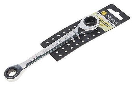 Эврика Ключ накидной трещоточный 10х13 мм ER-71013
