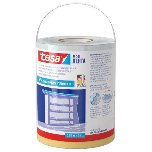 Защитная пленка Tesa с малярной лентой 55563-00000-00, 33 м, бесцветный
