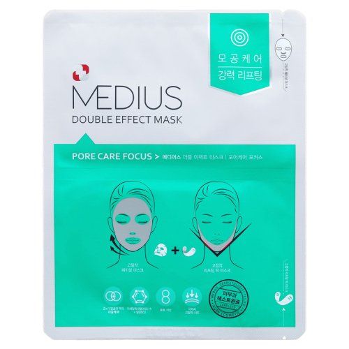 MEDIUS Двойная маска для ухода за порами Pore care Focus 25 мл.