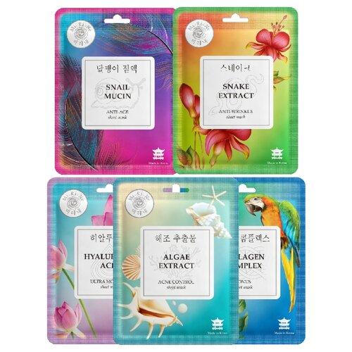 Mi-Ri-Ne Набор тканевых масок