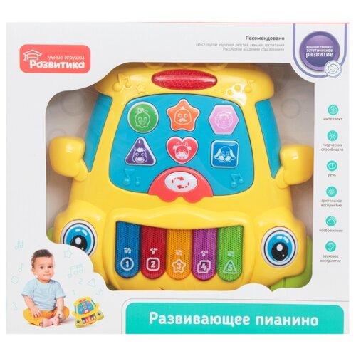 Купить Развивающая игрушка Развитика Пианино (РА-ZY310722) желтый/голубой, Развивающие игрушки