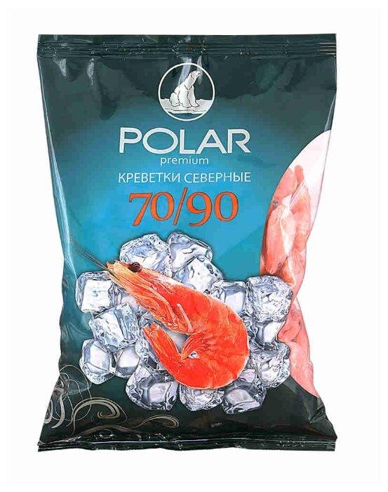 Polar Креветки варено-мороженые 70/90 500 г