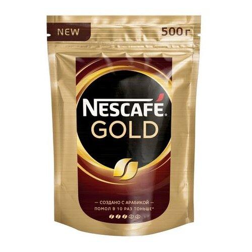 Кофе растворимый Nescafe Gold, пакет, 500 г nescafe gold 100