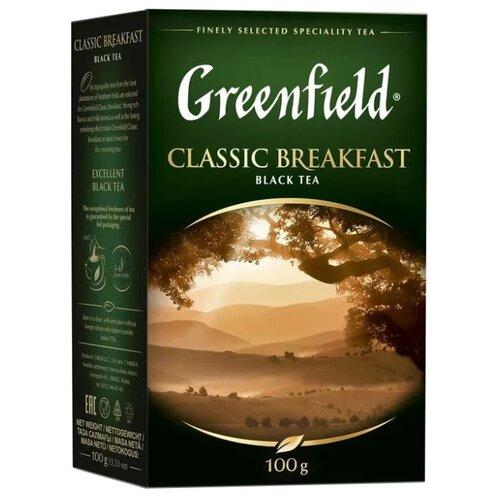 Чай черный Greenfield Classic Breakfast, 100 г greenfield english edition черный листовой чай 100 г