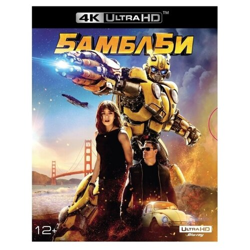 Бамблби (Blu-ray 4K) handel giovanni antonini giulio cesare blu ray