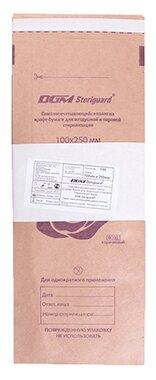 Пакет для стерилизованных инструментов DGM Крафт-пакеты для стерилизации 100x250, 100 шт.