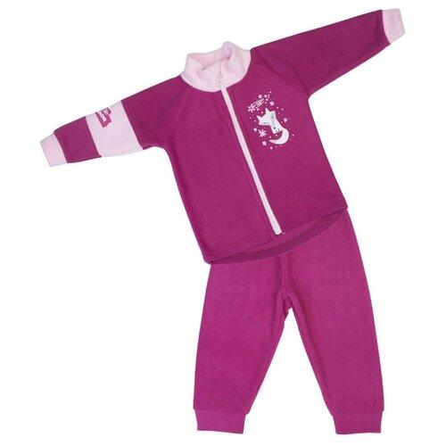 Комплект одежды Babyglory размер 92, малиновый джемпер для новорожденных babyglory superstar цвет синий ss001 09 размер 92