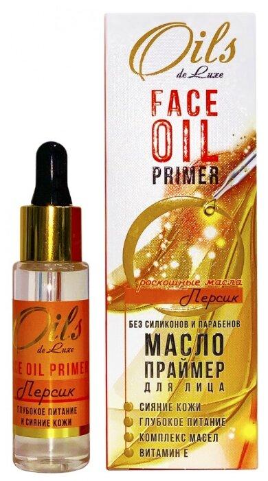 Oils de Luxe Масло-праймер Персик 30 мл