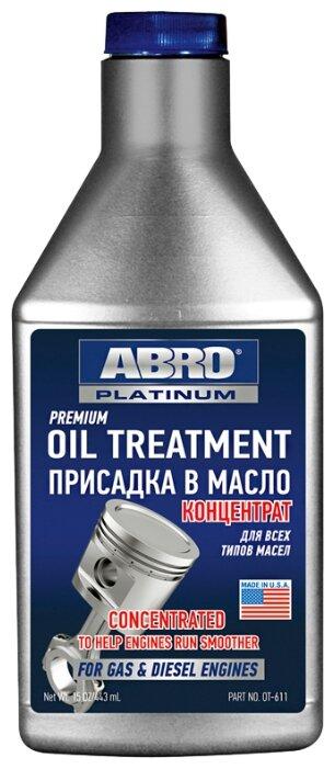 ABRO OT-611 Присадка в масло концентрат