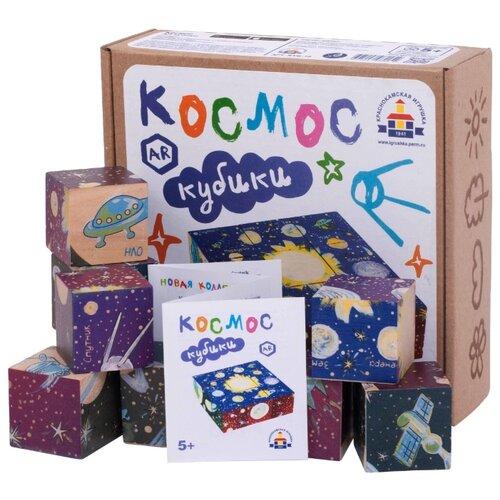 Кубики-пазлы Краснокамская игрушка AR Космос недорого