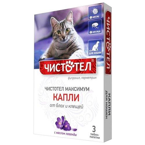 ЧИСТОТЕЛ капли от блох и клещей Максимум для кошек от 2 до 10 кг ошейник для кошек beaphar от блох и клещей 35см