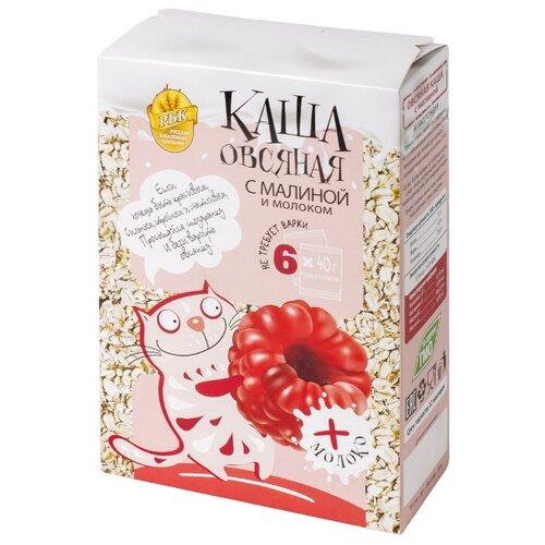 Русская бакалейная компания Каша овсяная с малиной и молоком без варки, порционная (6 шт.)Каши<br>