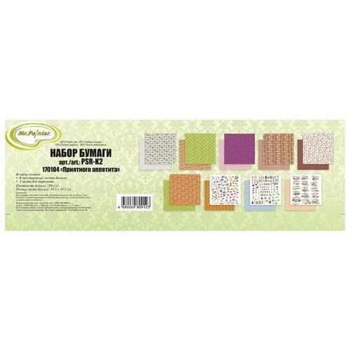 Бумага для скрапбукинга в наборах Mr.Painter PSR-K2 Набор бумаги для скрапбукинга 190 г/кв.м 30.5 x 30.5 см 9 л. 170104