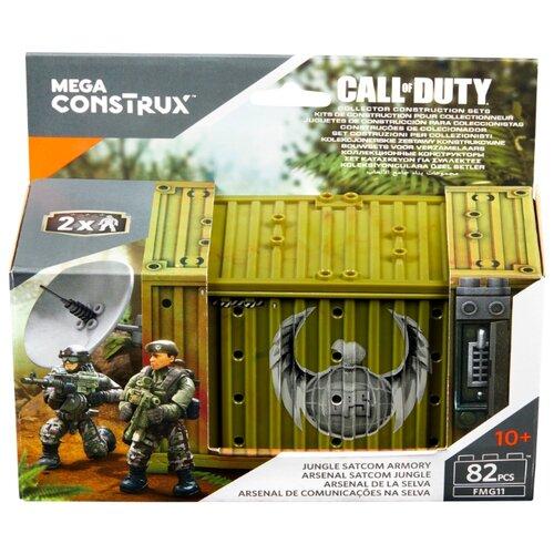 Конструктор Mega Construx Call of Duty FMG11 Jungle Satcom Armory