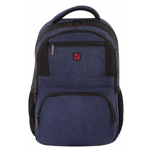 городской рюкзак 18209 синий Городской рюкзак BRAUBERG Dallas 228866 (синий), синий