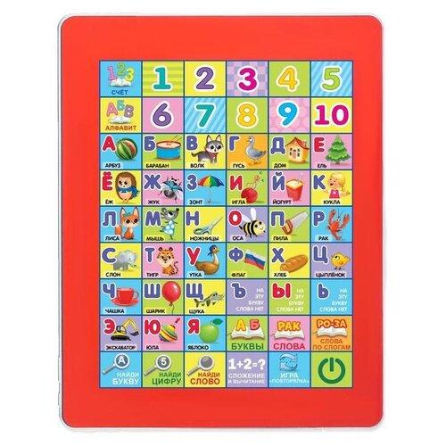 Планшет Zabiaka Веселый алфавит (4092921) красный, Детские компьютеры  - купить со скидкой