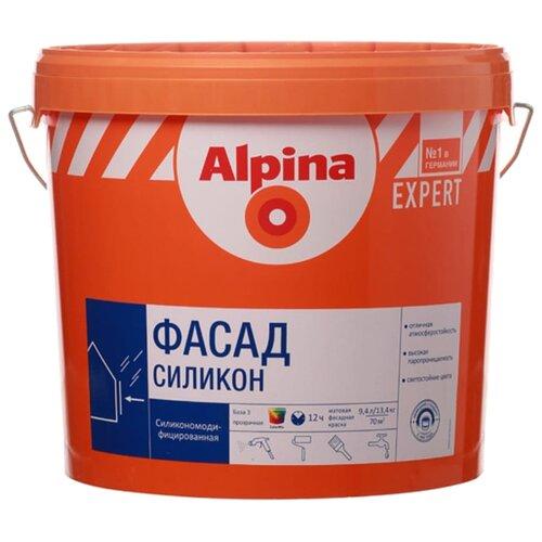 Фото - Краска силиконовая Alpina Expert Фасад Силикон влагостойкая матовая бесцветный 9.4 л краска акриловая alpina долговечная фасадная влагостойкая матовая бесцветный 2 35 л