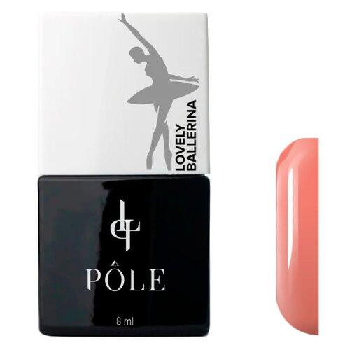 Купить Гель-лак для ногтей Pole Lovely ballerina, 8 мл, №14 - карамельно-розовый