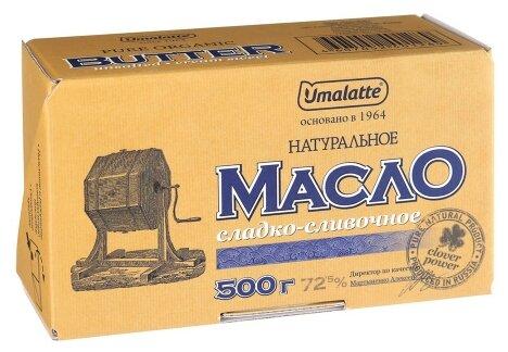 Umalatte Масло натуральное сладко-сливочное 72.5%, 500 г