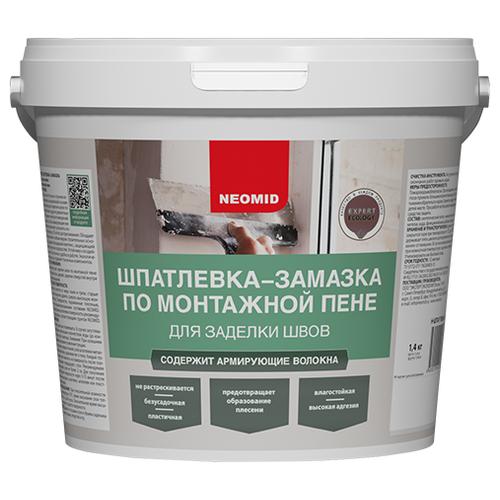 Шпатлевка NEOMID шпатлевка-замазка для заделки швов по монтажной пене, белый , 1.4 кг