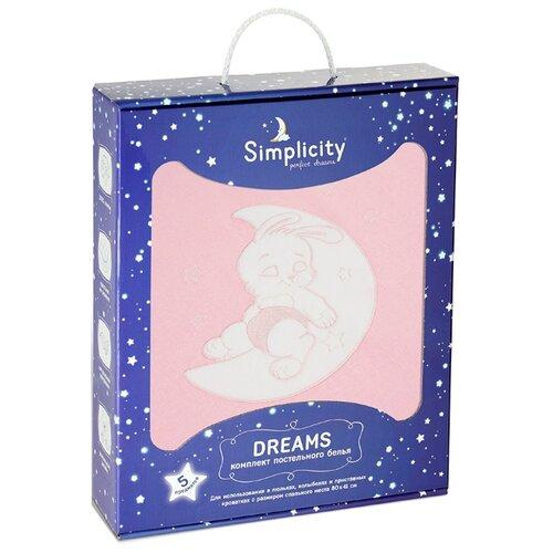 Simplicity комплект Dreams Bunny Night (5 предметов) pink