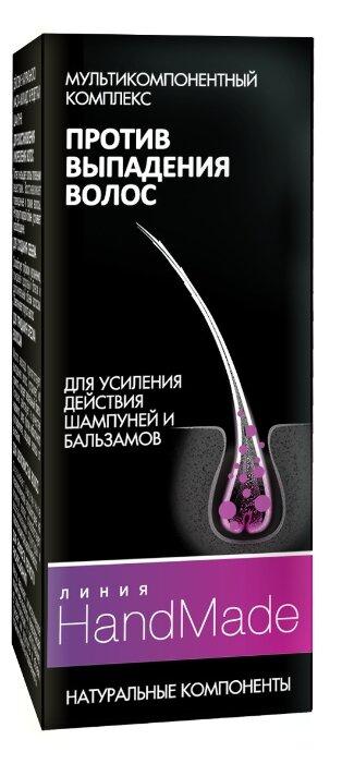 Линия HandMade Мультикомпонентный комплекс «Против выпадения волос»