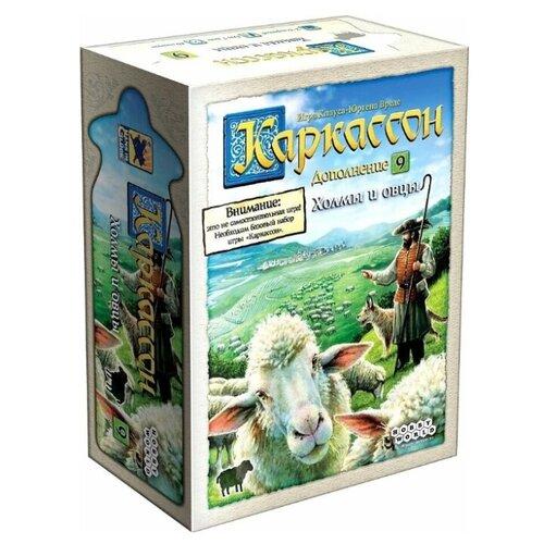 Купить Дополнение для настольной игры HOBBY WORLD Каркассон. Холмы и овцы, Настольные игры