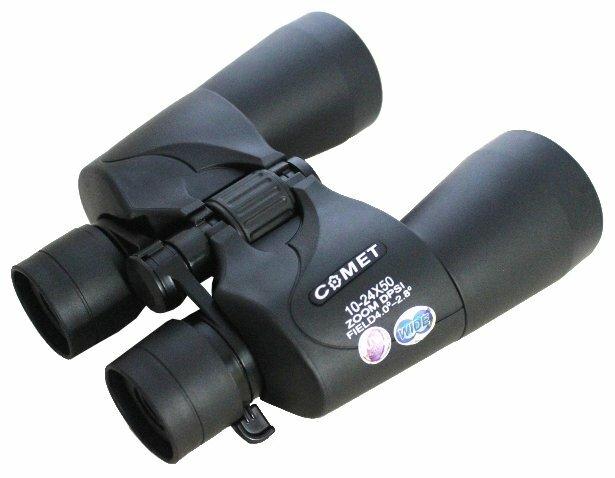 Бинокль Comet 10-24x50