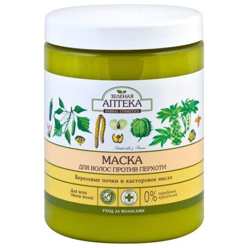 Зелёная Аптека Маска для волос против перхоти , 1000 мл