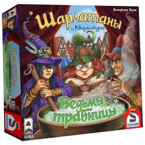 Купить Дополнение для настольной игры Lavka Games Шарлатаны из Кведлинбурга: Ведьмы-травницы, Настольные игры