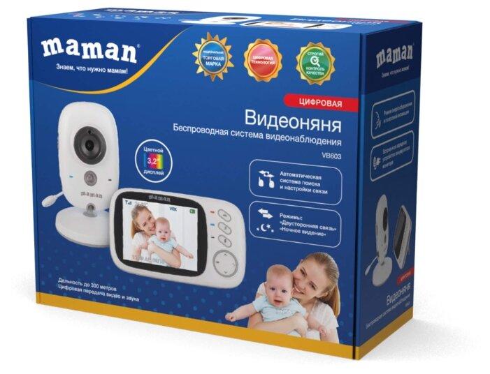 Видеоняня Maman VB603