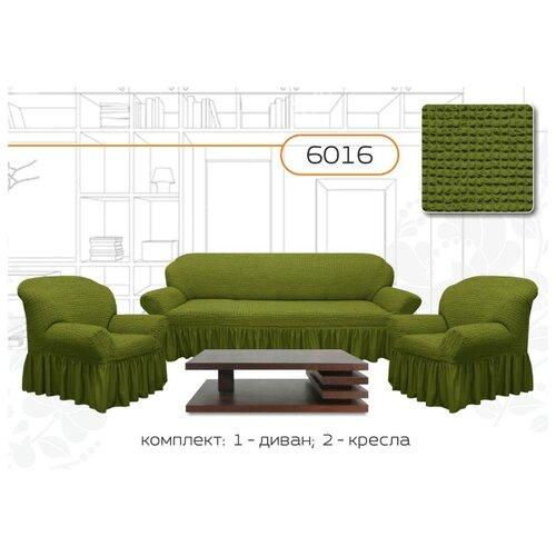 Чехлы на диван и 2 кресла, цвет: зеленый