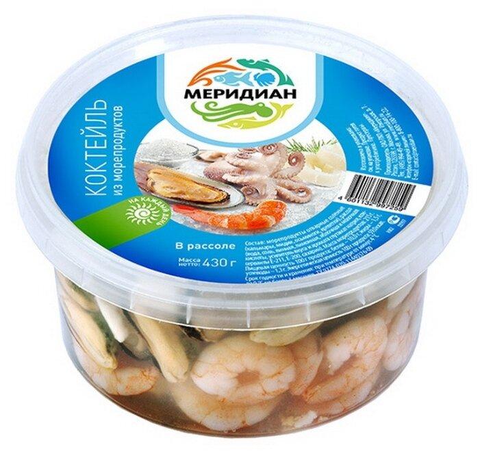 Меридиан Коктейль из морепродуктов в рассоле