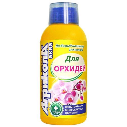 Удобрение Агрикола Аква для комнатных орхидей, 0.25 л