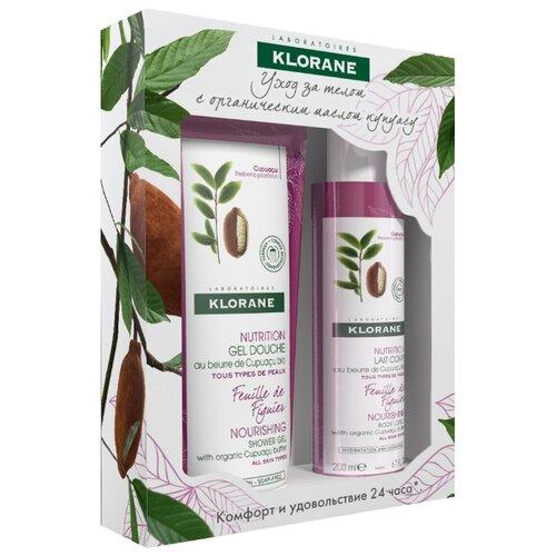 Набор Klorane Уход за телом Нежный инжир klorane shampoo